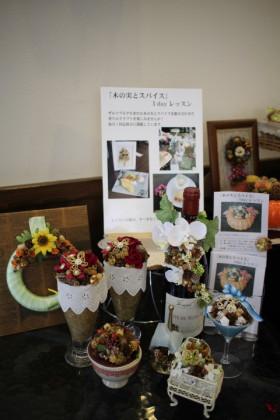 ふじゅうさんの8月の展示