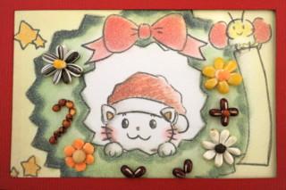 たねで飾るクリスマスカード