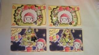 13たねで飾るクリスマスカード