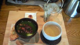 茶'scafeさん