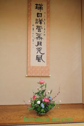 西那須野「木の実の会」シャクヤク