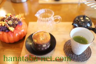 茶's cafe1409