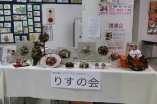 壬生町生涯学習館祭