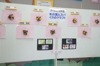 網戸小文化祭