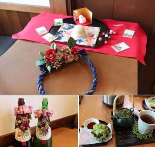 茶's cafeさん1222