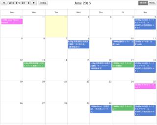 2016年6月の予定
