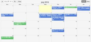 201607予定