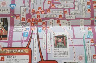 雛めぐり地図17