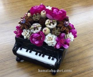 木の実のピアノ