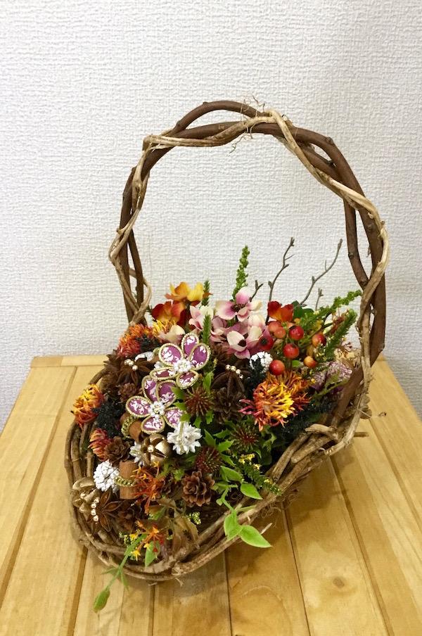 秋色バスケット2