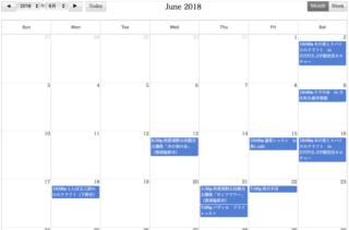 201806レッスン予定