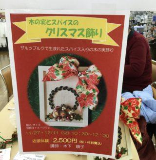 joyful-2宇都宮店